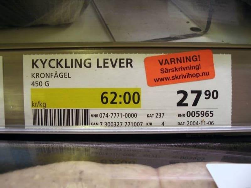 Kyckling lever